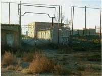 Птицефабрику во Астраханской области