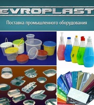 оборудование по производству банок