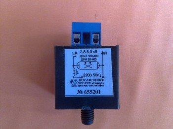 Импульсные зажигающие устройства для ламп ДНаТ / ДРИ