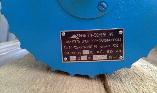 Тормоза колодочные ТКГ-300РВ c ТЭ-50МРВ (взрывозащищенные).