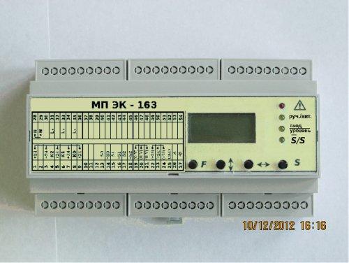 Блок защиты и управления электропривода конвейеров МП ЭК-163