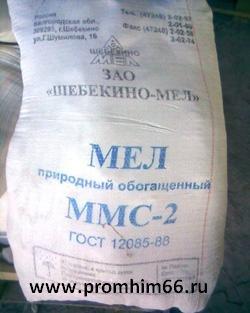 Мел природный обогащенный ММС-2