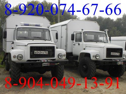 Передвижная  мастерская  на  базе  ГАЗ 33081