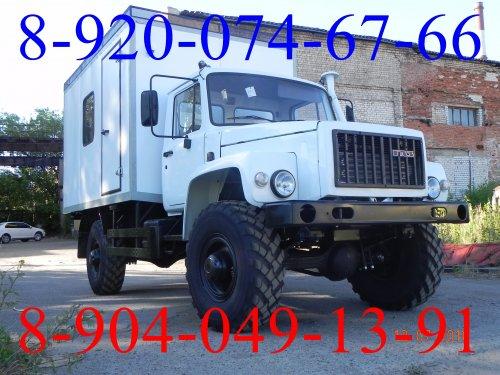 Автомобиль  техпомощи на  базе  ГАЗ 33081