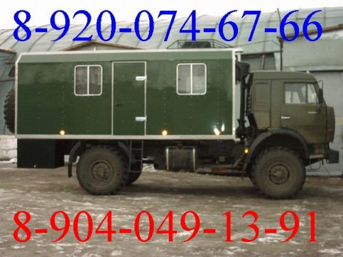 Автомобиль  технической  помощи  на  базе  КАМАЗ 43118