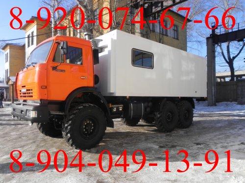 Передвижная  мастерская на  базе  КАМАЗ 43118  со  сварочным  генератором