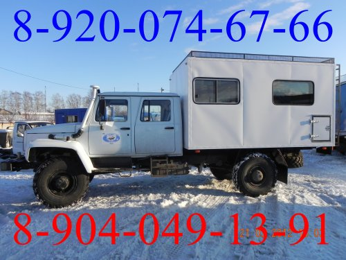 Передвижные  мастерские  ПРМ  ГАЗ 33081  Егерь 2