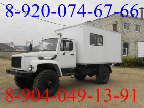 Аварийно-водопроводная  машина  на  базе  ГАЗ 33081,  АВМ ГАЗ 33081