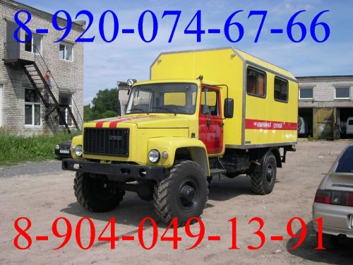 Автомобиль  аварийно  газовой  службы  на  базе  ГАЗ 33081