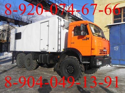 Грузопассажирский  автомобиль  КАМАЗ 43118 с  фургоном