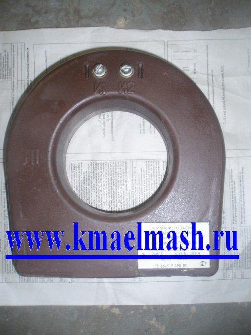 Трансформатор тока ТНШЛ-10