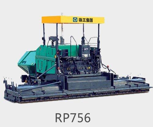 Гусеничный асфальтоукладчик XCMG RP756