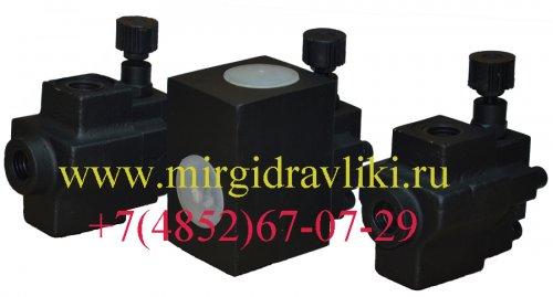 Гидроклапан трубного монтажа МКПВ
