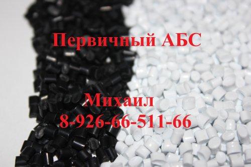 Продаю полиакрилат натрия