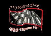 Болт фундаментный ГОСТ 24379.1-80 М48х1320 (вес 23,370) тип 1, исполнение 1.