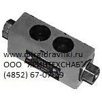 Гидроклапаны предохранительные  КП10, КП20