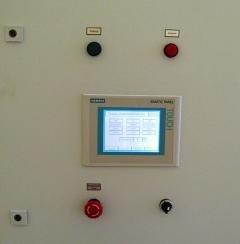 Автоматизированная система управления (асутп)