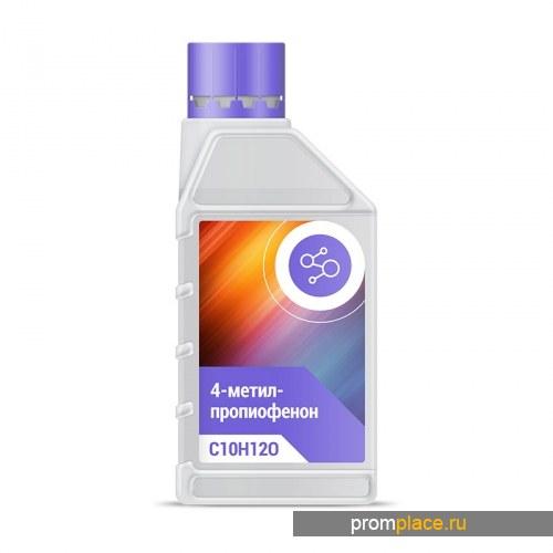 4-метилпропиофенон, 99%