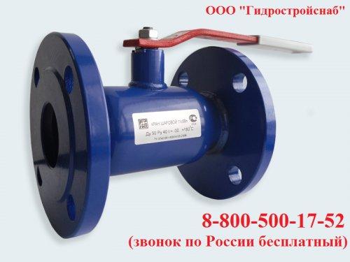 Кран шаровой стальной фланцевый 11с69п (4.0мпа) ду50