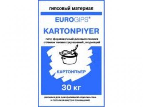 Сухая формовочная гипсовая смесь EXTRAGIPS Картонпьер, Г-10, 30кг. (1уп=45шт)
