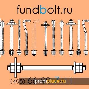 М48х710 2.1 Фундаментный анкерный болт ГОСТ 24379.1-80 09Г2С - Доставка бесплатно