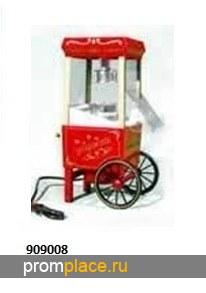 Аппарат для попкорна 909001; 909002; 909003; 909006; 909008;