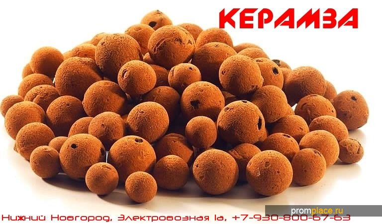 КЕРАМЗИТ РОССЫПЬЮ фр. 10-20 ММ