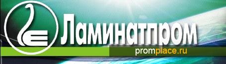 Напильник круглый №1  400