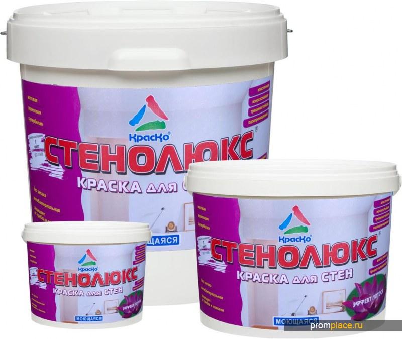 Стенолюкс - краска для стен моющаяся с «эффектом лотоса»