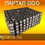Жаропрочная проволока хн78т, хн70ю, Нихром, х20н80-н, Панч-11, фехраль.