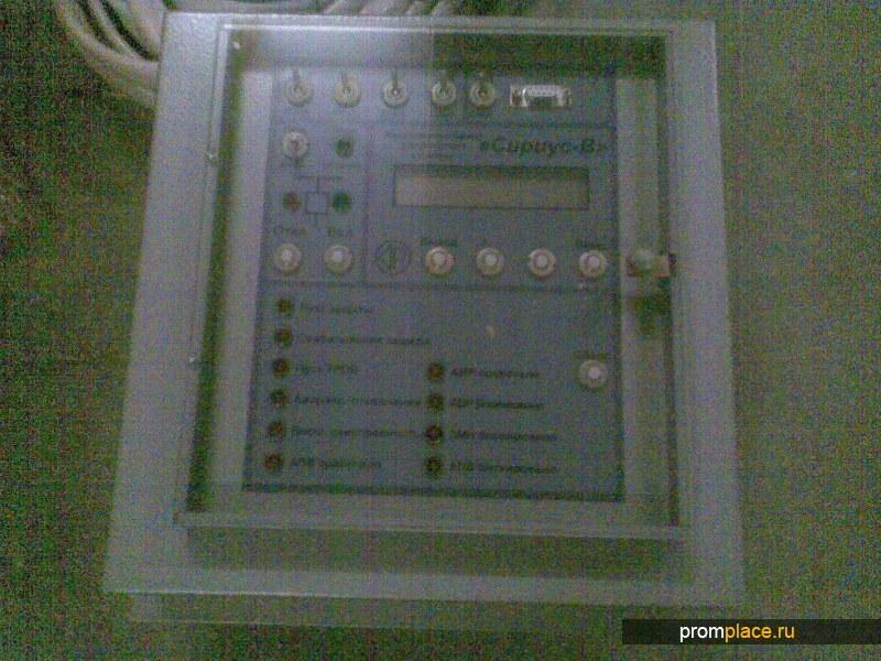 Микропроцессорное устройство СИРИУС В продам