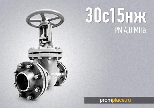 Задвижки стальные литые клиновые PN 4,0 МПа, DN 50-1200мм.