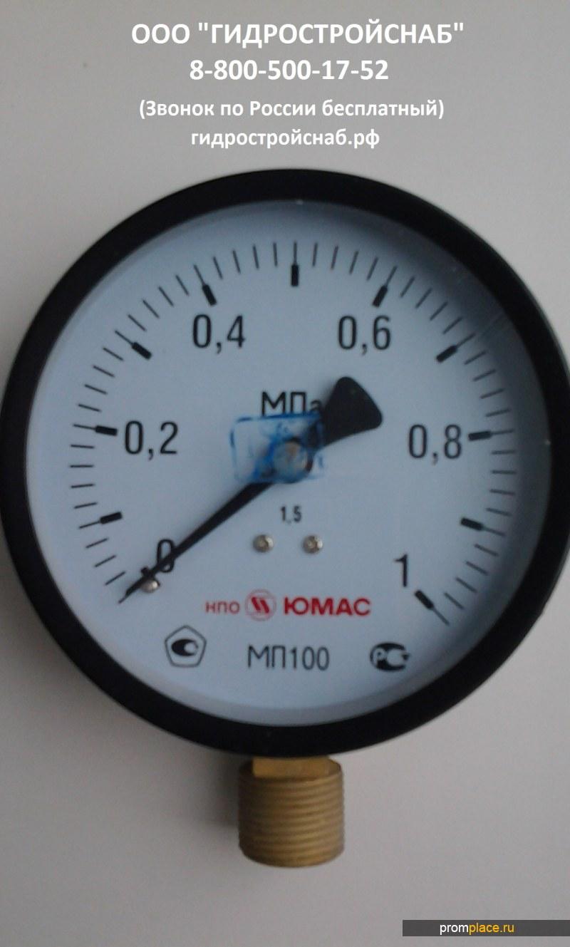 Манометр показывающий МП100ю 1, 0 МПа НПО ЮМАС
