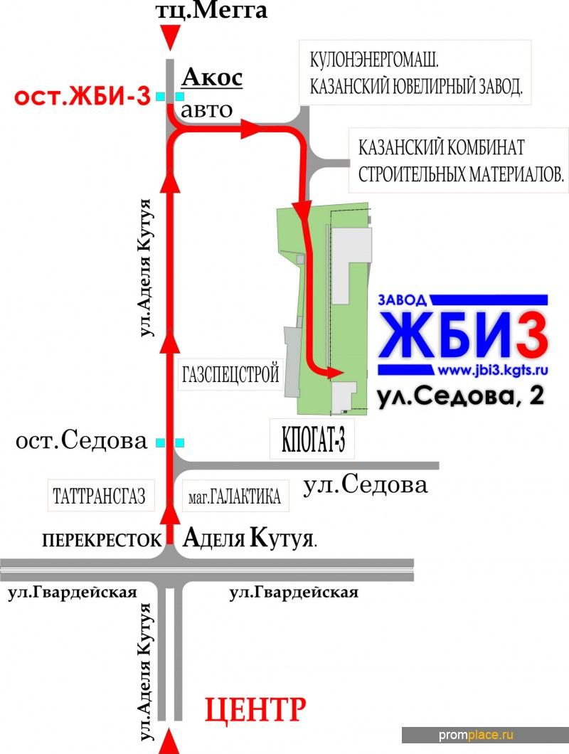 Колодцы кабельной связи ккс2-80в, ккс2-80н