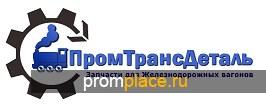 Кран концевой 4314 700 руб./шт.