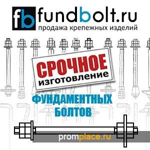 М30х640 2.1 Фундаментный анкерный болт ГОСТ 24379.1-80 - Доставка бесплатно