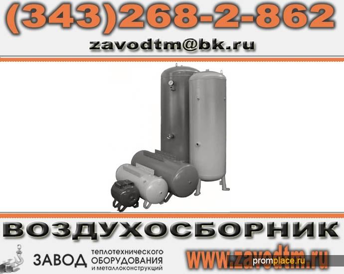 Воздухосборник для системы отопления
