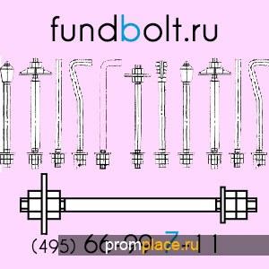 М48х770 2.1 Фундаментный анкерный болт ГОСТ 24379.1-80 - Доставка бесплатно