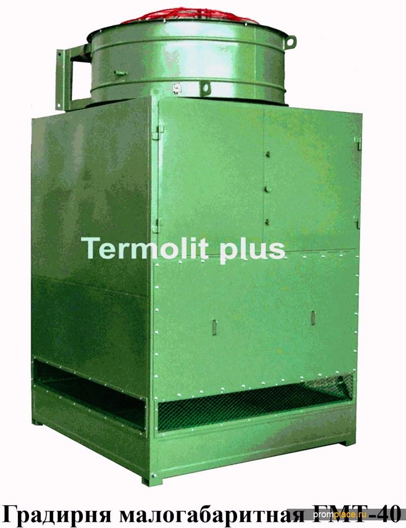 Системы водоохлаждения оборудования.