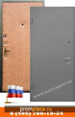 Железные двери Нитроэмаль + Винилискожа