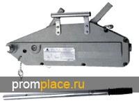 Монтажно-тяговые механизмы (мтм, лрп)