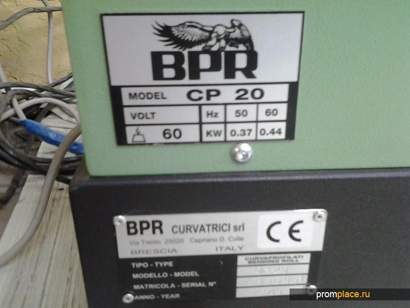 Профилегибочный станок СР20