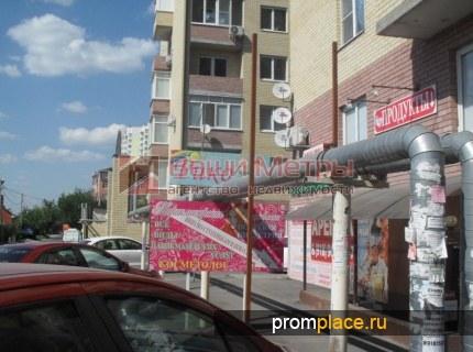 Продам готовый бизнес, Лавочкина, Пашковский