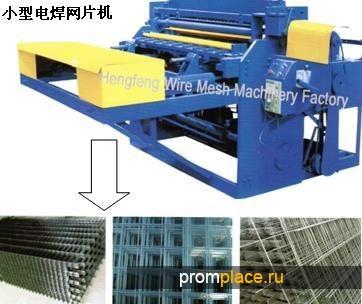 станок для произвосдтва сетки в китае