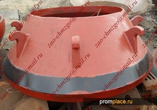 Предлагаем запчасти кконусной дробилке КМД-1750