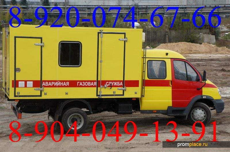 Ремонтно-жилищная мастерская (РЖМ)  на базе ГАЗ-3302,33023