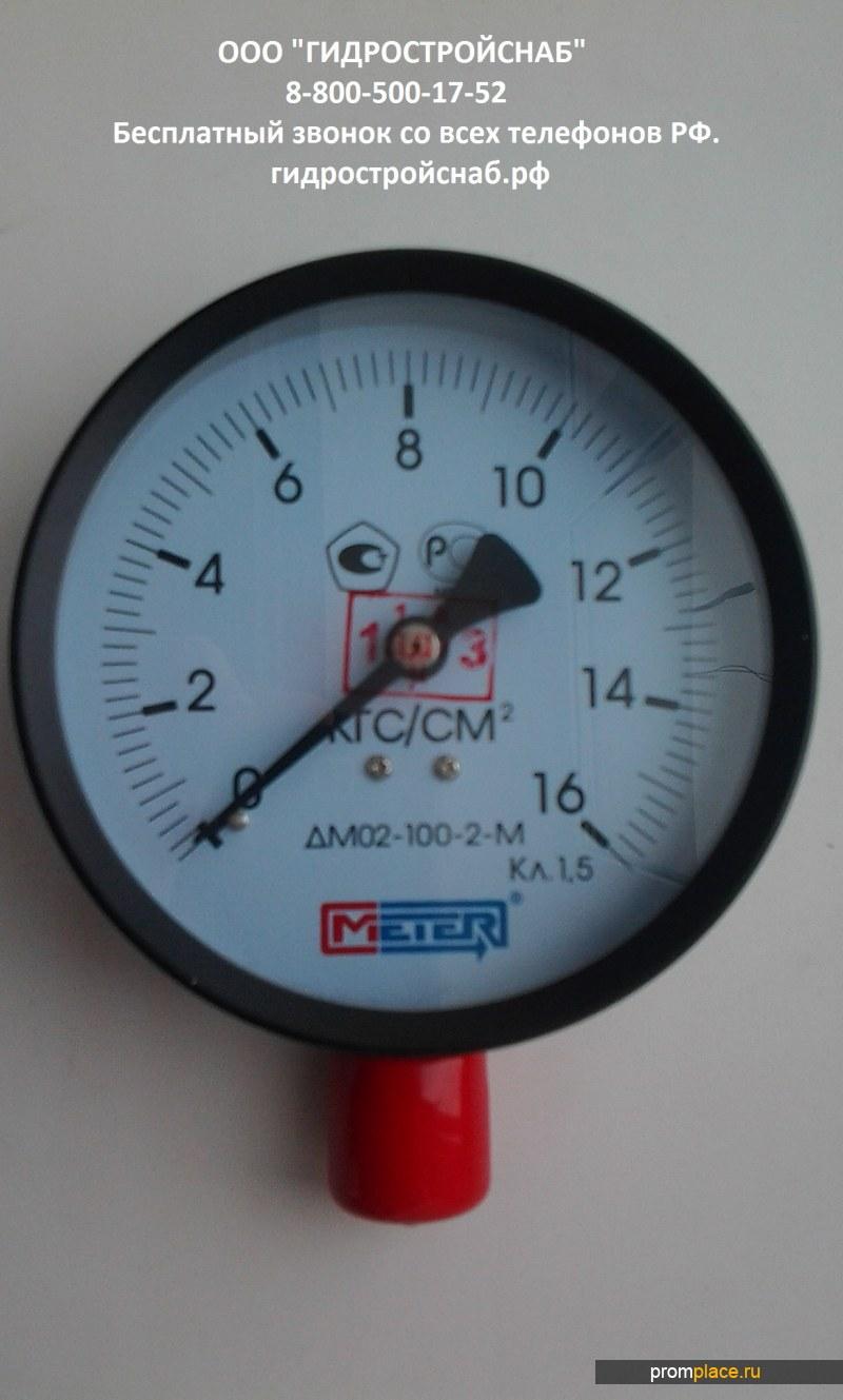 Манометр ДМ02-100-2М (МП100) 0...6,10,16 кг/см - 180 руб.