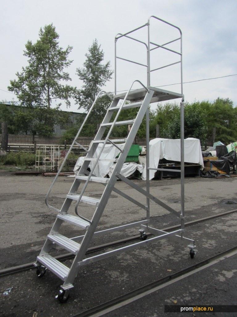 Лестница с площадкой ЛС. Стремянка передвижная алюминиевая СПА. Вышка-стремянка алюминиевая ВС. Рабочая высота: 3,10 m – 6,90 m