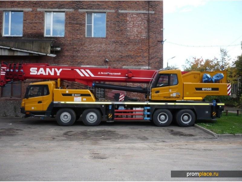 Автокран SANY QY50C, Евро 4 с ОТТС