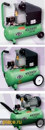 Поршневые компрессоры ATMOS Bobby с прямым приводом